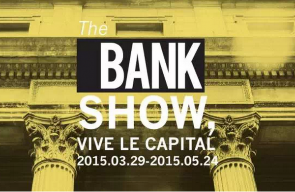 BANK新展 – The BANK Show, Vive le Capital 将于3月29日开幕
